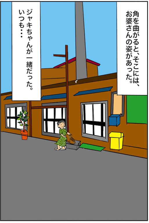 f:id:miwanotabi:20191001094126j:plain