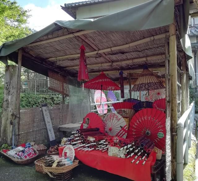 f:id:miwanotabi:20191015131610j:plain