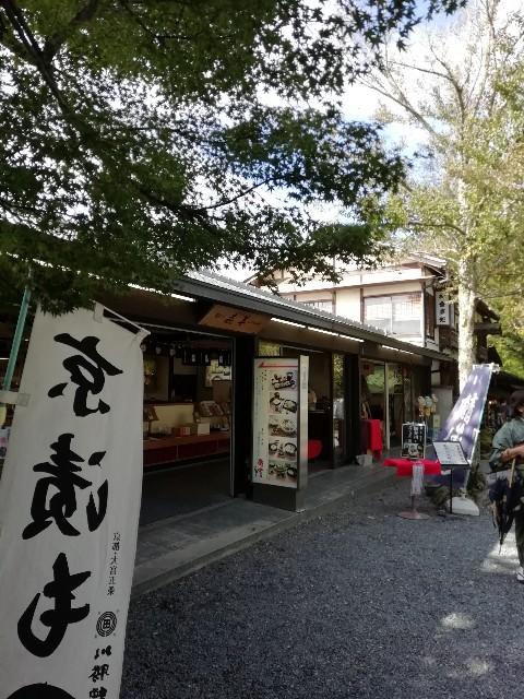 f:id:miwanotabi:20191015200647j:plain