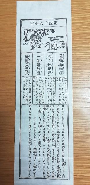 f:id:miwanotabi:20191015202102j:plain