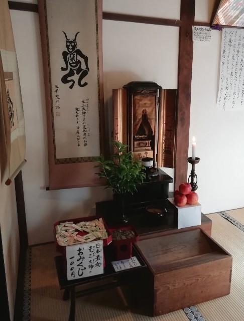 f:id:miwanotabi:20191015202150j:plain