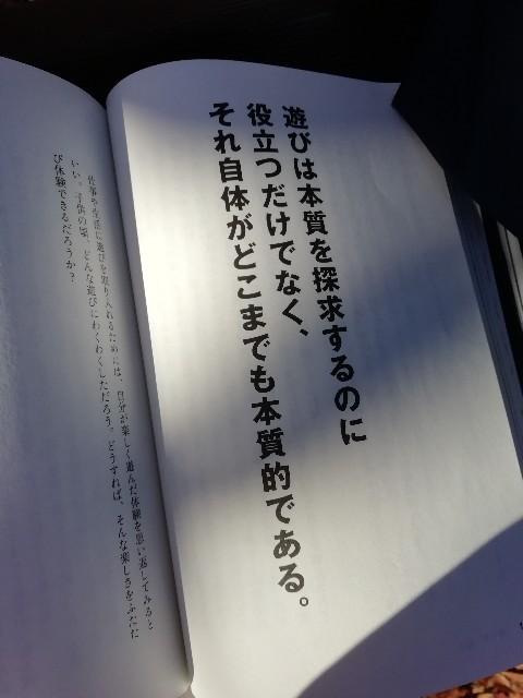 f:id:miwanotabi:20191129123058j:plain
