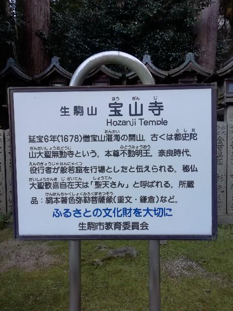 f:id:miwanotabi:20191130212433j:plain
