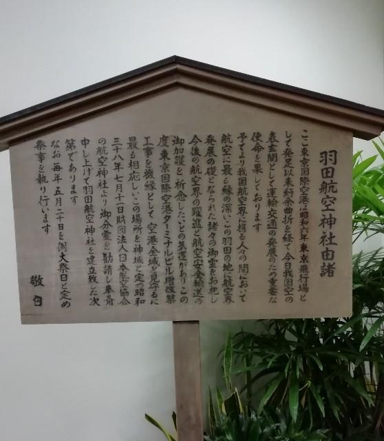 f:id:miwanotabi:20191230140113j:plain