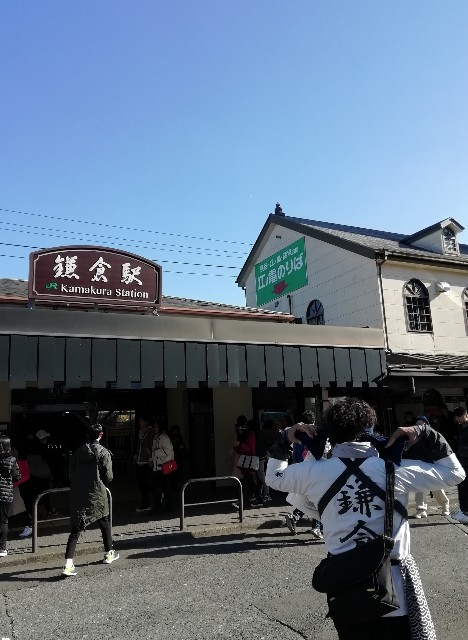 f:id:miwanotabi:20200105112457j:plain