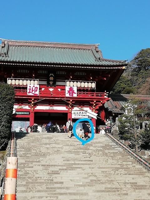 f:id:miwanotabi:20200105113139j:plain