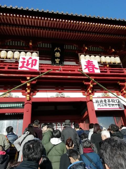 f:id:miwanotabi:20200105113148j:plain