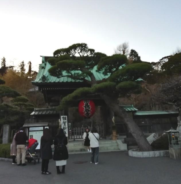f:id:miwanotabi:20200105115857j:plain