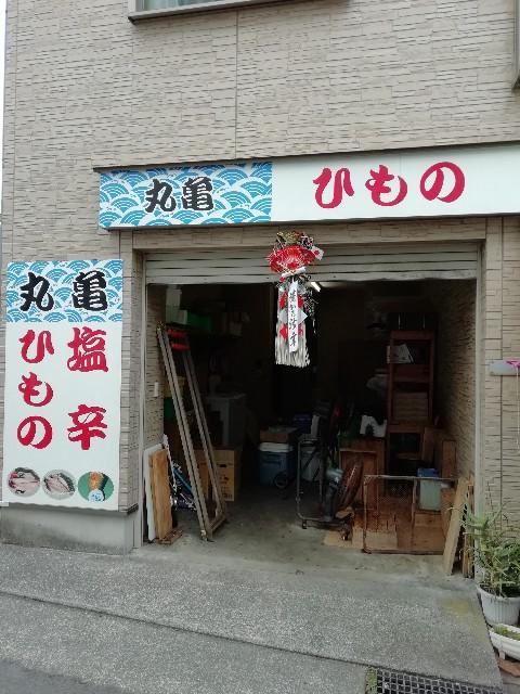 f:id:miwanotabi:20200109122327j:plain