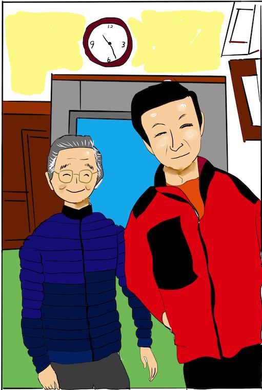 f:id:miwanotabi:20200109233941j:plain