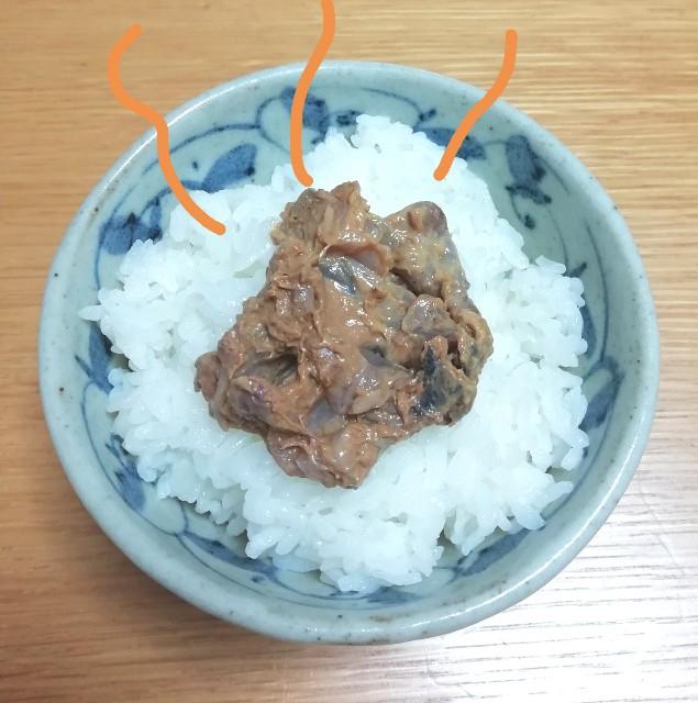 f:id:miwanotabi:20200110123038j:plain