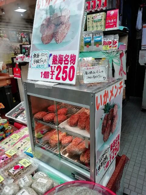 f:id:miwanotabi:20200111151645j:plain