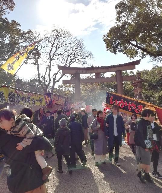 f:id:miwanotabi:20200113225225j:plain