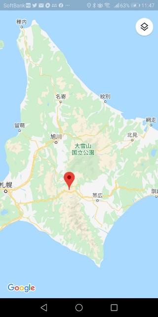 f:id:miwanotabi:20200116184237j:plain
