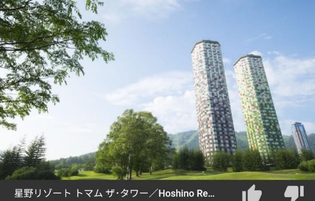 f:id:miwanotabi:20200116184244j:plain