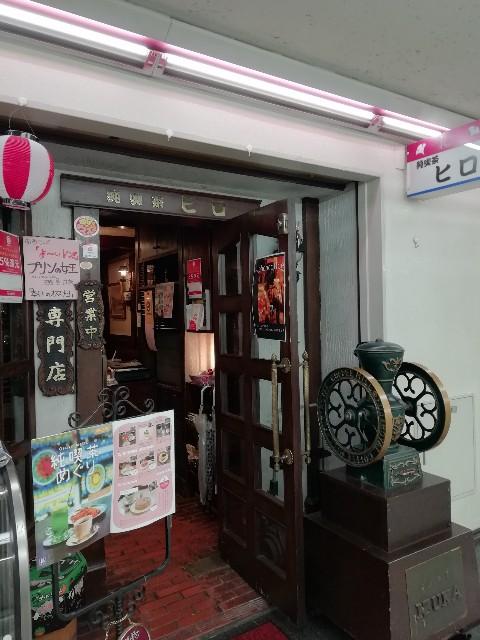 f:id:miwanotabi:20200124115521j:plain