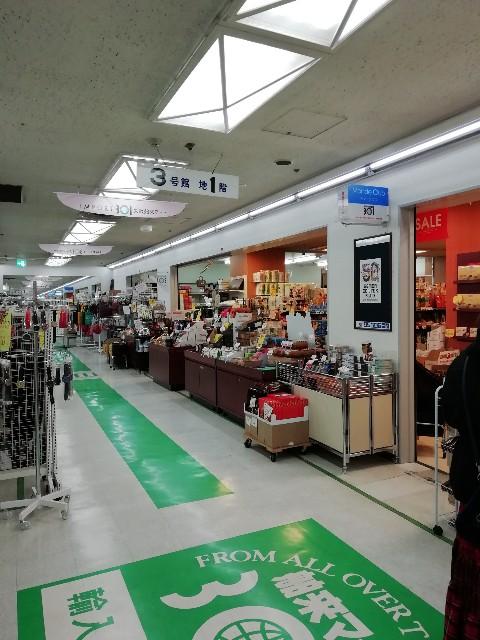 f:id:miwanotabi:20200124115947j:plain