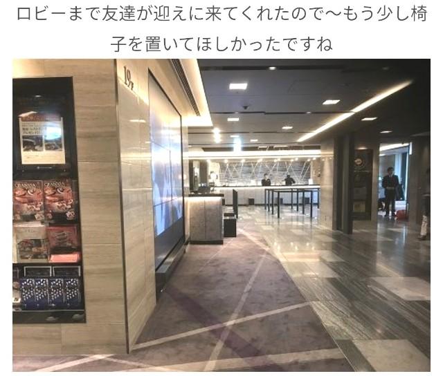 f:id:miwanotabi:20200125173717j:plain