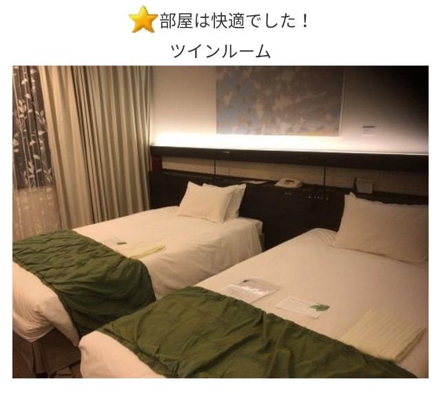 f:id:miwanotabi:20200125173728j:plain