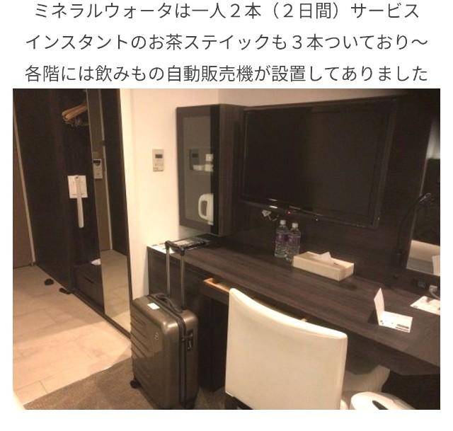 f:id:miwanotabi:20200125173738j:plain