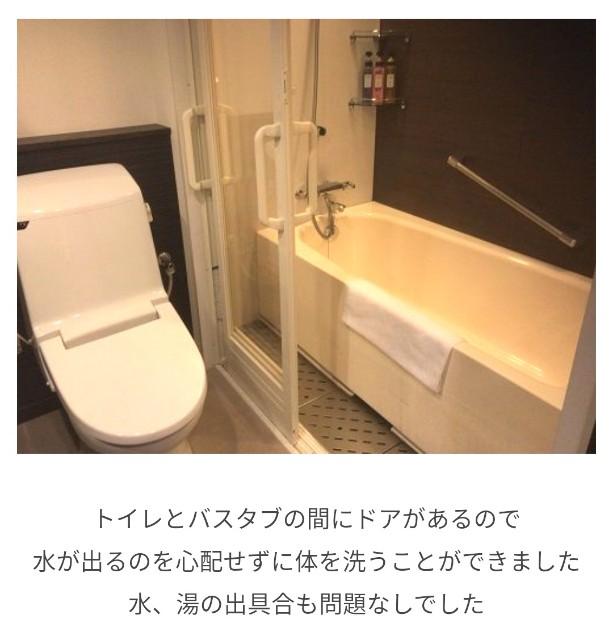f:id:miwanotabi:20200125173805j:plain