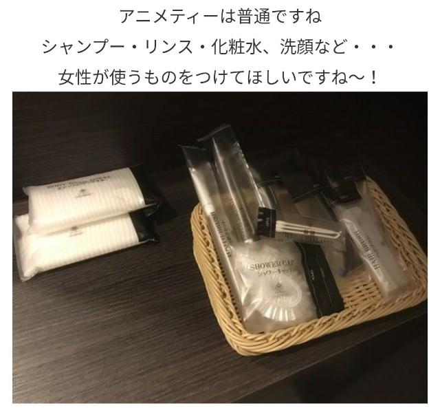 f:id:miwanotabi:20200125173817j:plain
