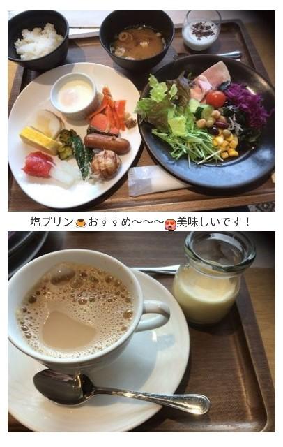 f:id:miwanotabi:20200125174337j:plain