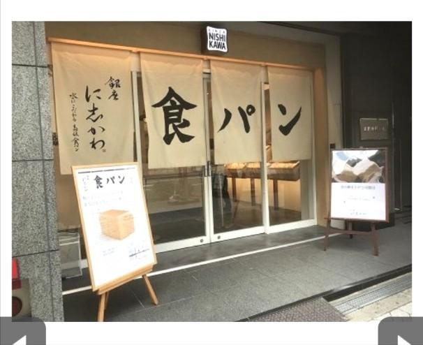 f:id:miwanotabi:20200128164652j:plain