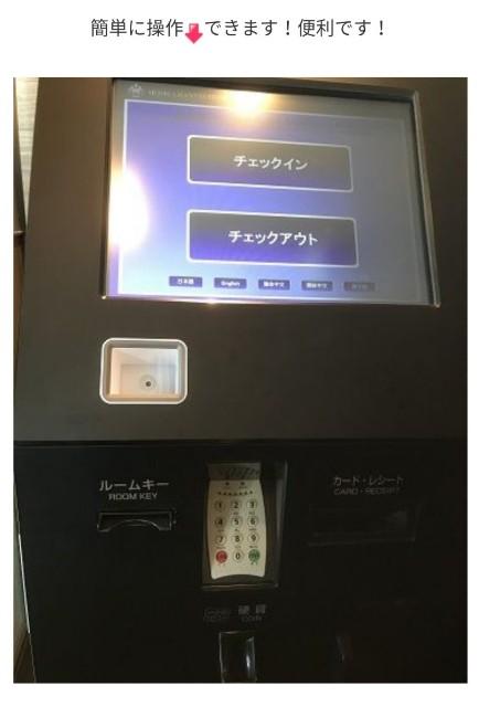 f:id:miwanotabi:20200128221559j:plain