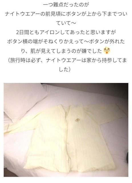 f:id:miwanotabi:20200128221611j:plain