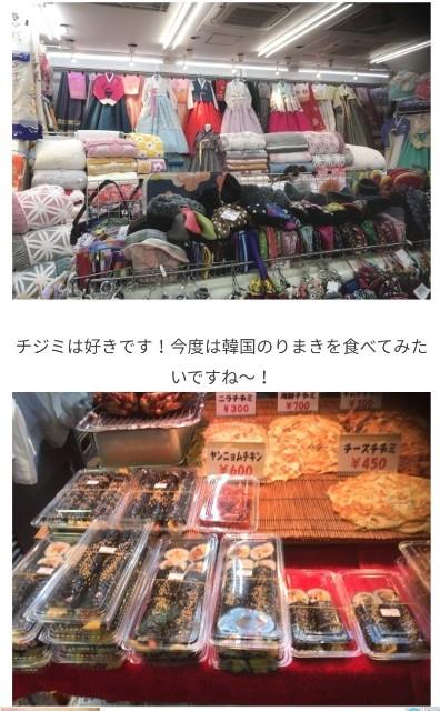 f:id:miwanotabi:20200204070144j:plain