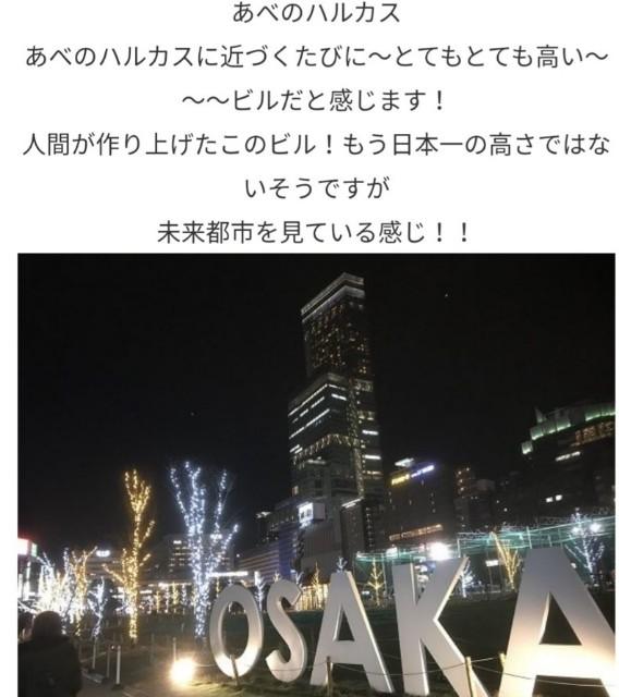 f:id:miwanotabi:20200205214319j:plain