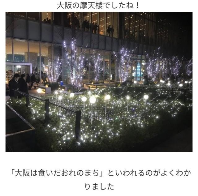 f:id:miwanotabi:20200205214337j:plain