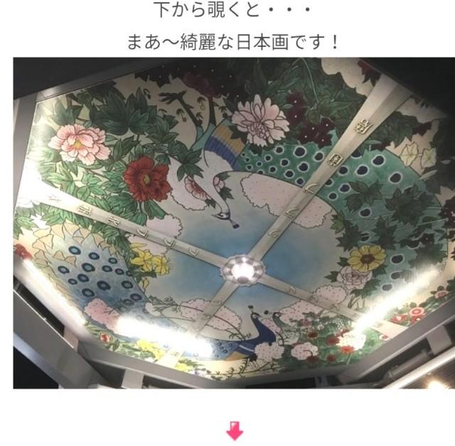 f:id:miwanotabi:20200205214521j:plain