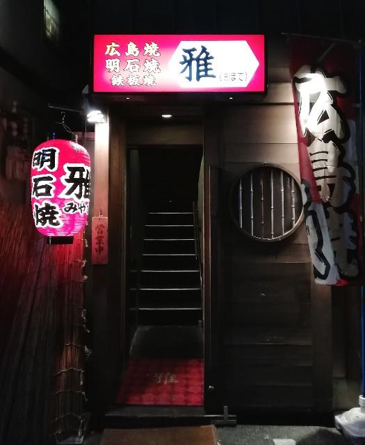 f:id:miwanotabi:20200205222700j:plain