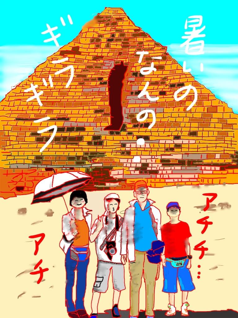 f:id:miwanotabi:20200209155203j:image