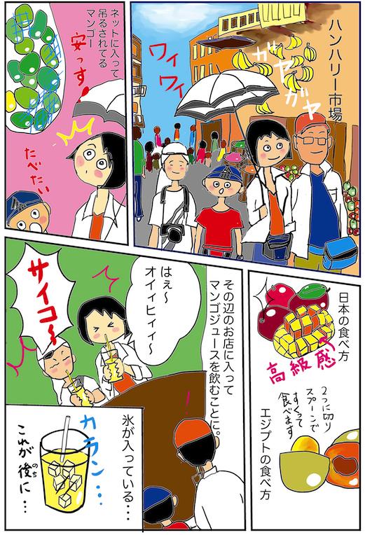 f:id:miwanotabi:20200216120603j:plain