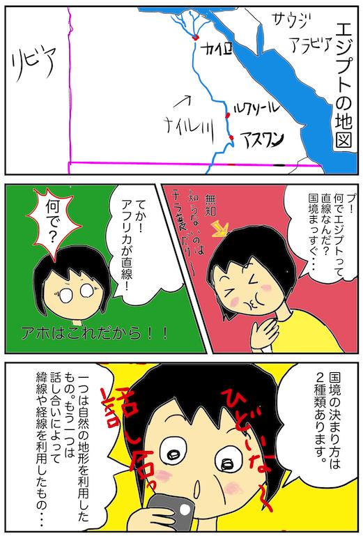 f:id:miwanotabi:20200222160905j:plain
