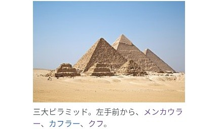 f:id:miwanotabi:20200222165747j:plain