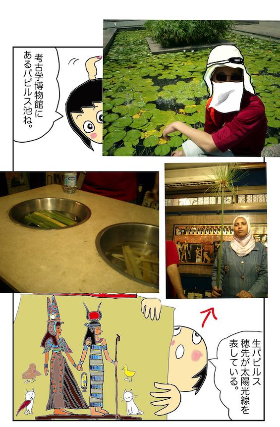f:id:miwanotabi:20200225115922j:plain