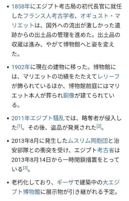 f:id:miwanotabi:20200228094336j:plain