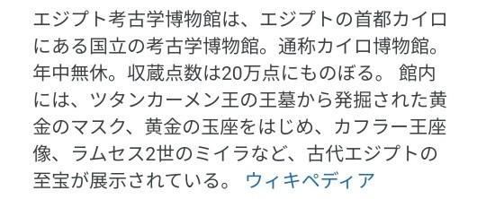 f:id:miwanotabi:20200228113404j:plain