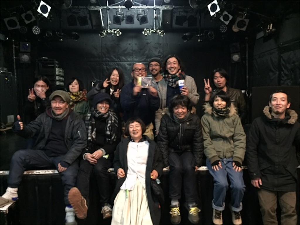 f:id:miwasugawara:20161221171334j:image