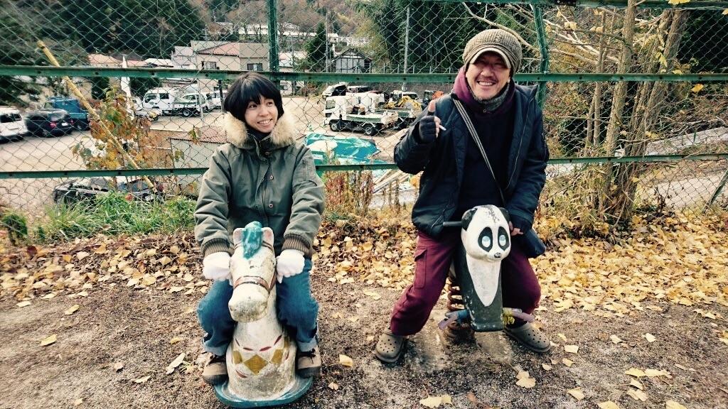 f:id:miwasugawara:20161231223643j:image