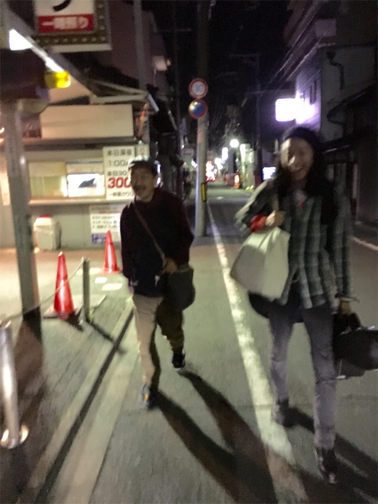 f:id:miwasugawara:20170420113554j:image