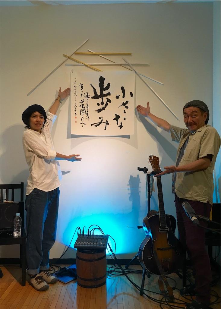 f:id:miwasugawara:20170529132032j:image