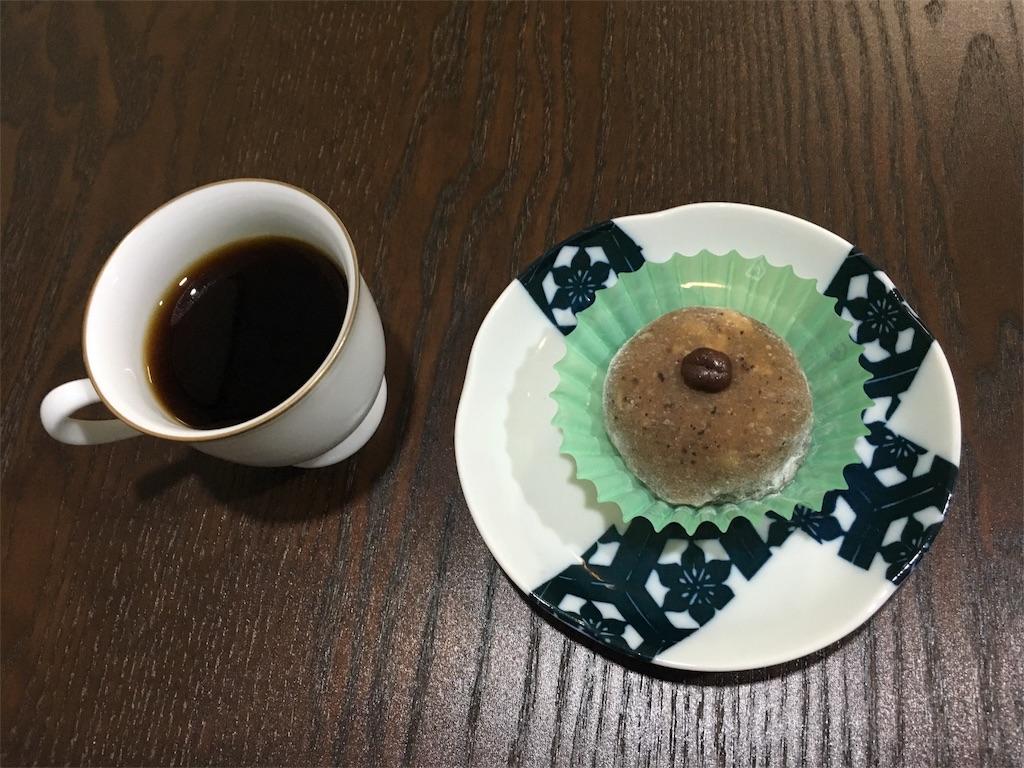 f:id:miwasugawara:20170529132048j:image