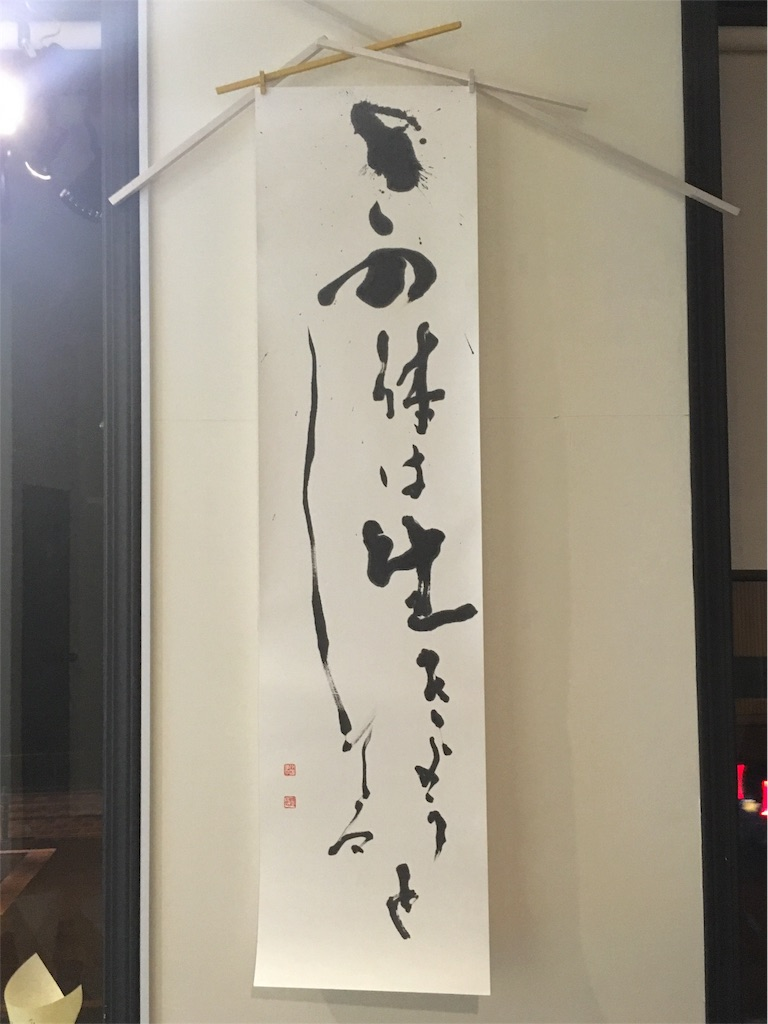 f:id:miwasugawara:20170529132121j:image