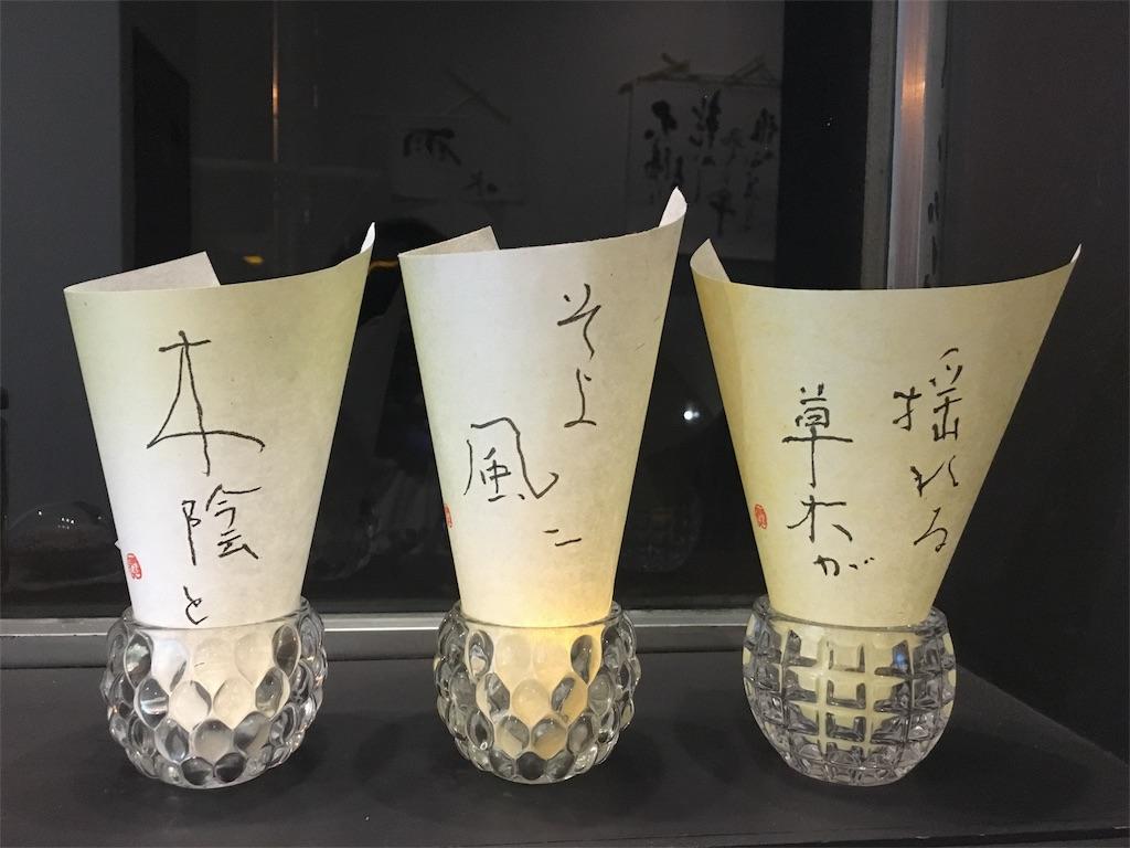 f:id:miwasugawara:20170529132150j:image