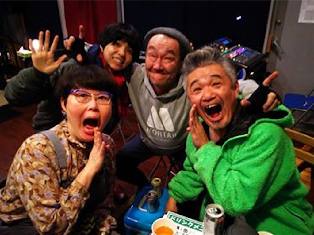 f:id:miwasugawara:20171201213943j:image